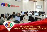 huyện Thống Nhất - Đồng Nai